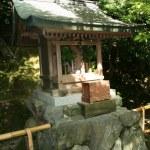 Ginkakuji Temple, Kyoto, Japan — Stock Photo #12818307
