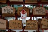 Comprimidos de oração - japão de temple, kyoto, heian — Foto Stock