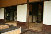 Ryokan - Kastura Imperial Village, Kyoto, Japan — Stock Photo