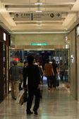 Shopping Centre - Kyoto Station, Kyoto, Japan — Stock Photo