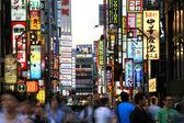 新宿,东京,日本 — 图库照片