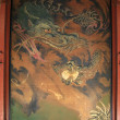 Dragon Painting - Sensoji Shrine,Tokyo, Japan — Stock Photo