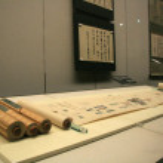 Edo-Tokyo Museum, Tokyo, Japan — Stock Photo #12860708