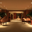 The Park Hyatt Hotel, Tokyo, Japan - Stock Photo