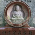God Statue - Zojoji Shrine,Tokyo, Japan — Stock Photo