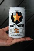 Sapporo bier-dose-logo, japan — Stockfoto