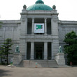 The National Museum, Tokyo, Japan — Stock Photo #12870011