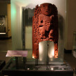 Ancient Carving - Auckland Museum, Auckland, New Zealand — Stock Photo