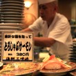Chef - Sushi Restaurant, Traditional Japanese Food - Lizenzfreies Foto