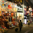 Shop - City of Naha, Okinawa, Japan - Foto Stock