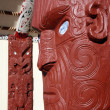 Maori Carving - Maori Culture in New Zealand — Stock Photo