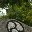 Stock Photo: Peace Symbol - Taketomi Island , Okinawa, Japan