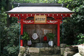 Shrine - Mt Misen, Miyajima, Japan — Stock Photo