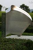 Park, nagasaki, japón de paz — Foto de Stock