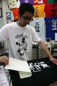 T-shirt afdrukken - stad van naha, okinawa, japan — Stockfoto