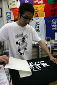T-shirt-druck - stadt naha, okinawa, japan — Stockfoto