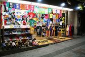 Tienda - la ciudad de naha, okinawa, japón — Foto de Stock