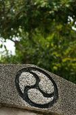 Peace Symbol - Taketomi Island , Okinawa, Japan — Stock Photo