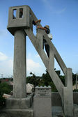 Lookout Tower - Taketomi Island , Okinawa, Japan — Stock Photo