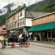 Stock Photo: Skagway coastal town in Alaska, USA