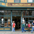 Skagway a coastal town in Alaska, USA — Stock Photo