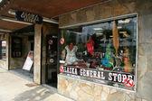 Tienda de souvenirs — Foto de Stock