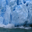 Glacier Bay, Alaska, USA - Stock Photo