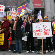 Tibetan Freedom Protest , Vancouver, Canada (March 22nd 2008) — Stock Photo