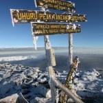 Kilimajaro Peak, Africa — Stock Photo