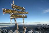 Pico del kilimanjaro, áfrica — Foto de Stock