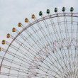 Stock Photo: Ferris Wheel - Yokohama, Japan