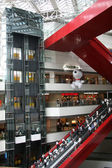 Queens Square Shopping Centre - Yokohama, Japan — Stock Photo