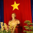 Reunification Palace, Ho Chi Minh, Vietnam — Stock Photo