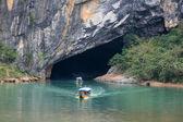 Phong Nha Ke Bang Caves, Vietnam — Stock Photo