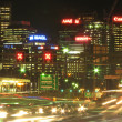City Night Blur - Sydney, Australia - Foto de Stock  