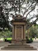 Memorial - Hyde Park, Sydney, Australia — Stock Photo