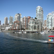 Downtown Vancouver, BC, Canada - Stock Photo