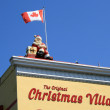 Stock Photo: Christmas Village - Victoria, BC, Canada