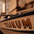 BC Maritime Museum, Victoria, BC, Canada - Stock Photo