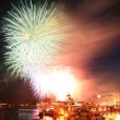 Stock Photo: Fireworks, Victoria, BC, Canada
