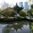 Stock Photo: Sun Yat Set Chinese Garden, Vancouver, BC, Canada