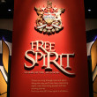 Royal BC Museum, Victoria, BC, Canada — Stock Photo #14388715