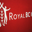 Royal BC Museum, Victoria, BC, Canada — Stock Photo #14388719