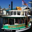 Stock Photo: Fishermans Wharf, Victoria, BC, Canada