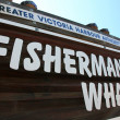 Fishermans Wharf, Victoria, BC, Canada — Stock Photo