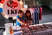 HONG KONG - NOVEMBER 26 2013: The busy LKF Lan Kwai Fong Festival — Stock Photo