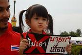 Kırmızı gömlek kurulum ve aksa yol protesto — Stok fotoğraf
