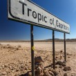 Tropic of Capricorn at Sossusvlei, Namibia — Stock Photo #45816487