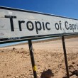 Tropic of Capricorn at Sossusvlei — Stock Photo #46033407