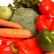 Stock Photo: Fresh vegetables ready for cooking